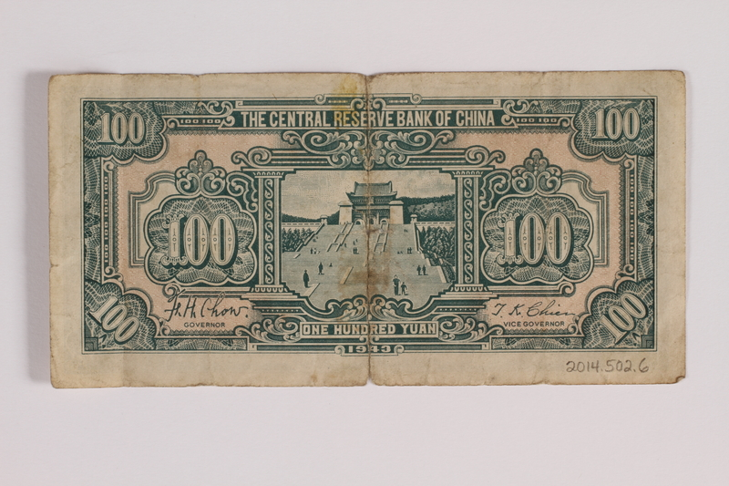 2014.502.6 back Chinese paper currency note, 100 yuan, acquired by a German refugee