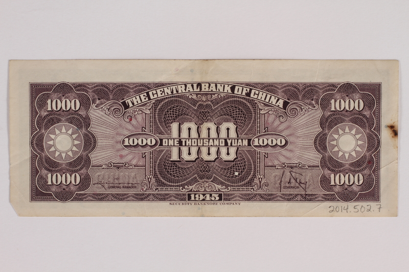 2014.502.7 back Chinese paper currency note, 1000 yuan, acquired by a German refugee