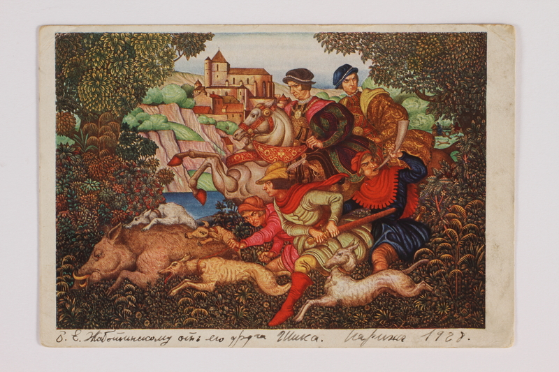 2013.514.6 front Postcard of a hunting tapestry miniature by Arthur Szyk inscribed to a friend