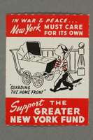2018.233.22 front Poster stamp promoting the Greater New York Fund  Click to enlarge