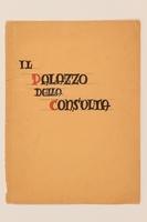 2012.471.168 Il Palazzo Della Consulta portfolio Portfolio of architectural studies of 2 sites in Rome by a Jewish soldier, 2nd Polish Corps  Click to enlarge