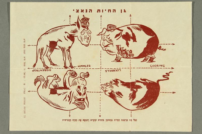 2019.7.5.1 front Anti-Nazi, zoo animal caricature, printed in Palestine
