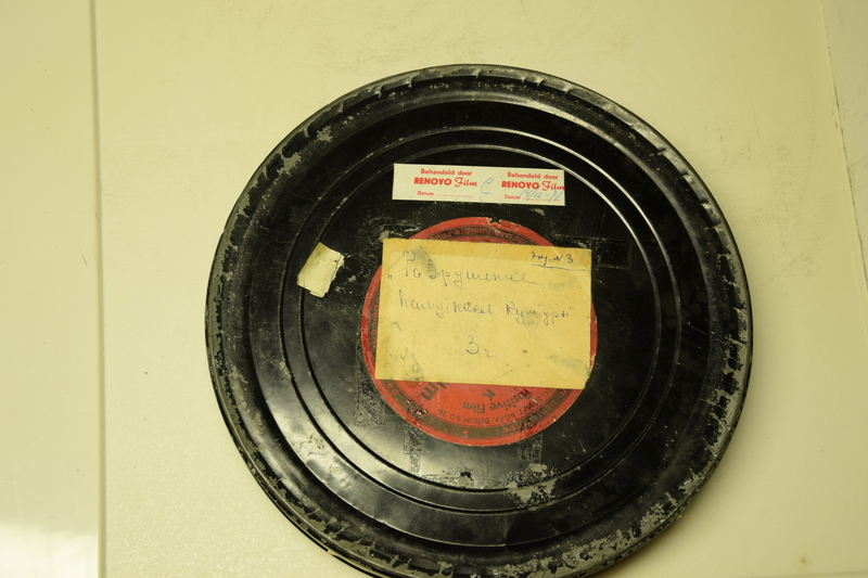 Soviet film on damage to Russian cultural heritage shown at Nuremberg Trials