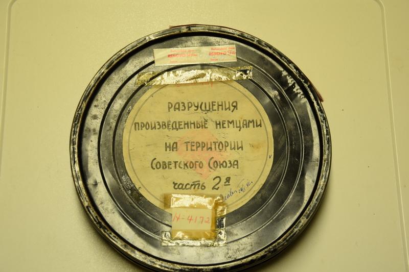 Soviet film on destruction in Russian cities shown at Nuremberg Trials
