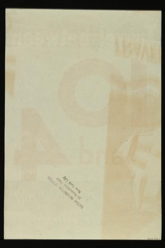 2018.370.1 back British World War II public travel time recommendation poster