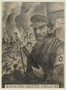 Drawing by Ervin Abadi created while at Bergen Belsen displaced person's camp