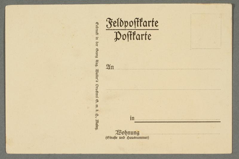 2018.462.8 front German postcard