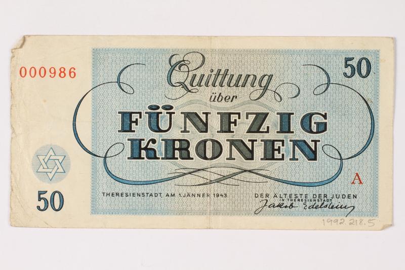 1992.218.5 back Theresienstadt ghetto-labor camp scrip, 50 kronen note