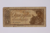1992.221.19 front Soviet Union, paper currency, value 1  Click to enlarge