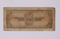 1992.221.19 back Soviet Union, paper currency, value 1  Click to enlarge