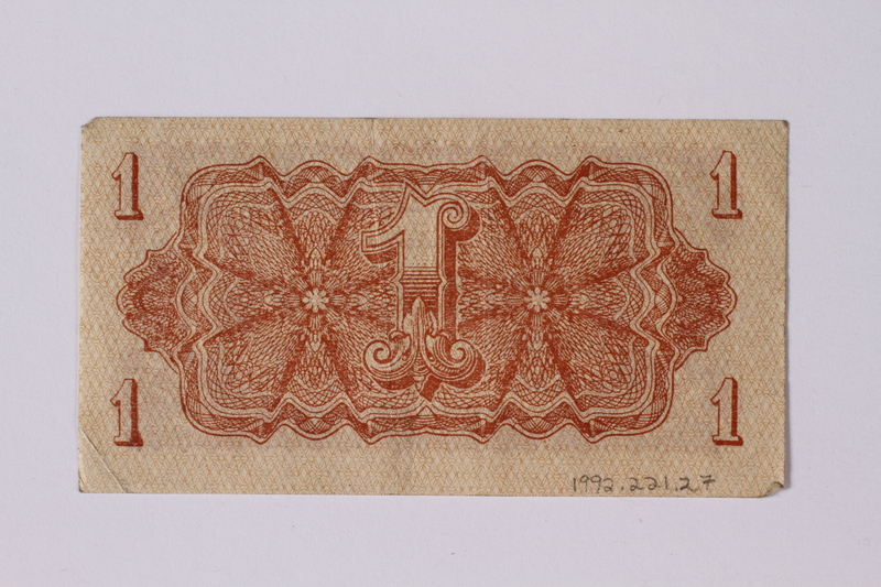 1992.221.27 back Czechoslovakia, 1 koruna note