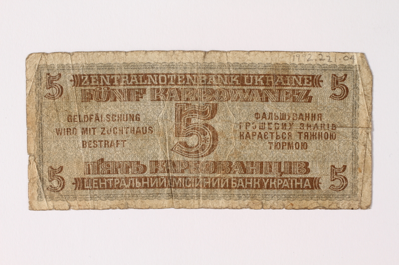 1992.221.4 back Occupation currency note, 5 Karbowanez, issued by Nazi Germany in eastern Poland