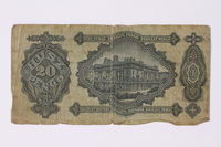 1992.221.6 back Hungary, 20 pengo note  Click to enlarge