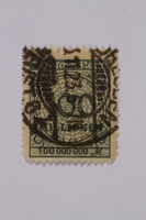 1992.221.85 front Postage stamp  Click to enlarge