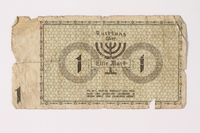 1992.26.2 back Lodz (Litzmannstadt) ghetto scrip, 1 mark note  Click to enlarge