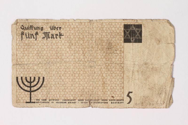 1992.26.3 back Łódź ghetto scrip, 5 mark note