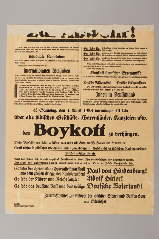 1992.40.2 front Poster demanding that Germans boycott Jewish businesses