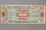 1944 German 20 mark note