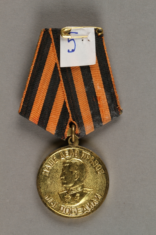 2019.21.6 front Medal for Victory over Germany Awarded by the Soviet Army