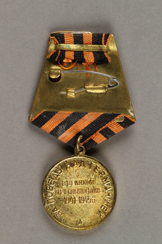 2019.21.6 back Medal for Victory over Germany Awarded by the Soviet Army
