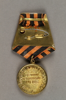 2019.21.6 back Medal for Victory over Germany Awarded by the Soviet Army  Click to enlarge