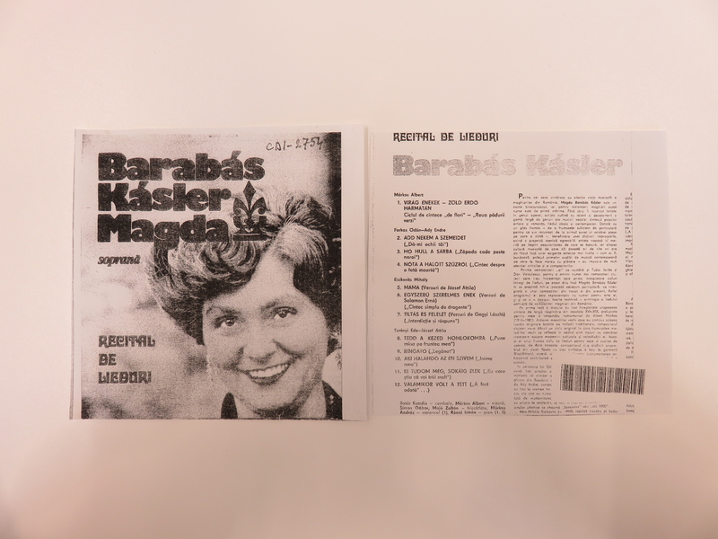 Max Eisikovits recordings