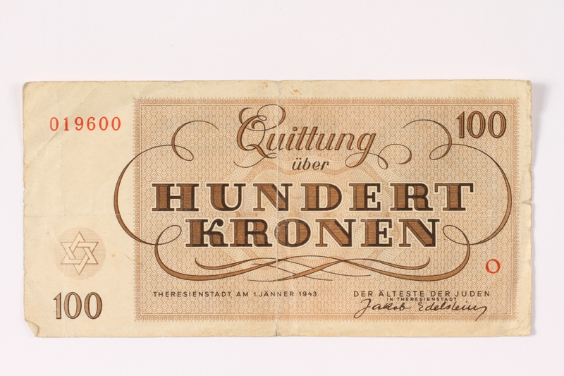 1992.62.7 back Theresienstadt ghetto-labor camp scrip, 100 kronen note