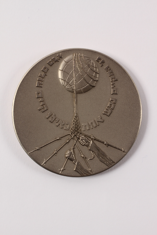1992.72.1 a front Medal issued by Yad Vashem