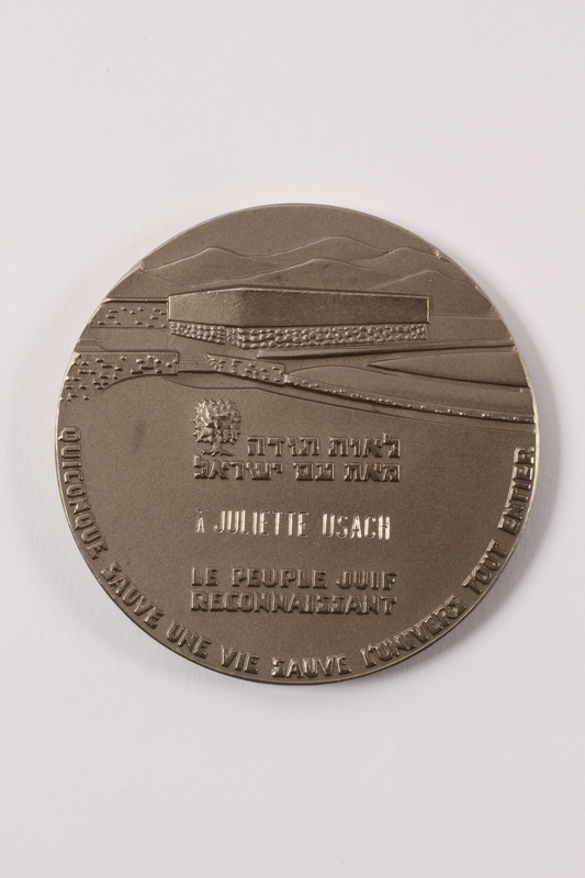 1992.72.1 a back Medal issued by Yad Vashem