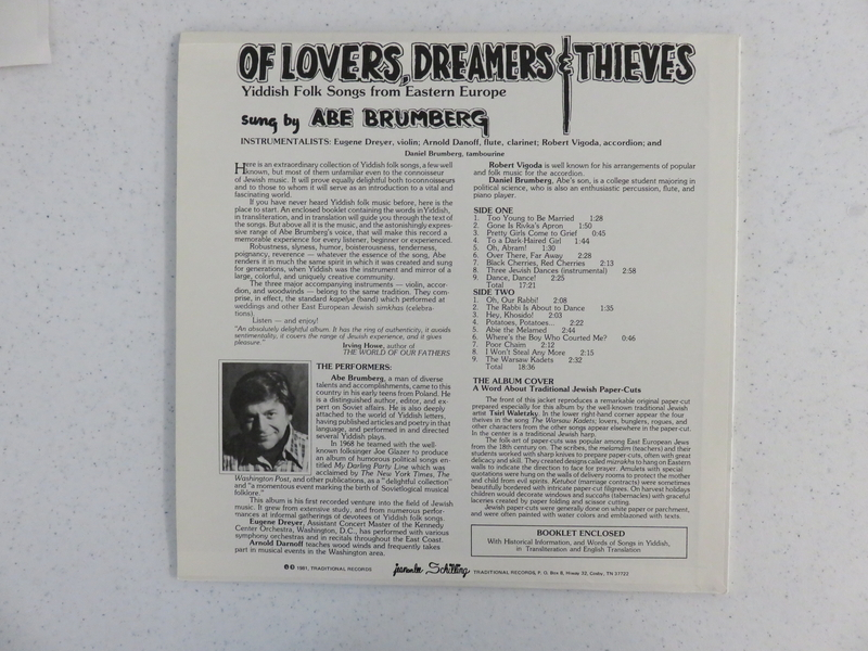 Of Lovers, Dreamers & Thieves