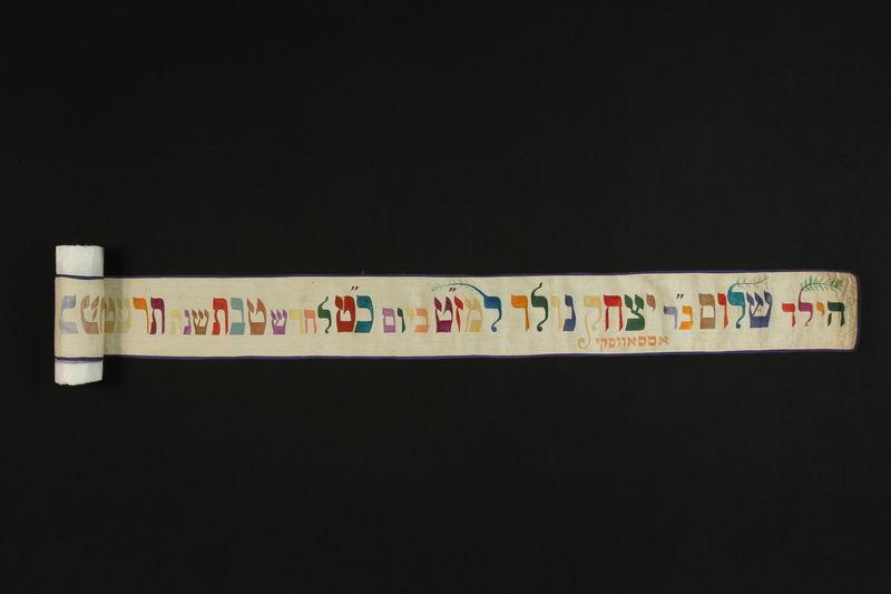 1992.8.1 front Handpainted linen Torah binder made for a German Jewish boy