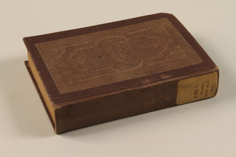 1992.8.7 side Prayer book