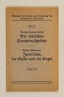 1992.8.15_b front Universal=Ugende für jüdische Kultusbeamte : Handbuch für den Gebrauch in Synagoge, Schule und Haus / Lion Wolff  Click to enlarge