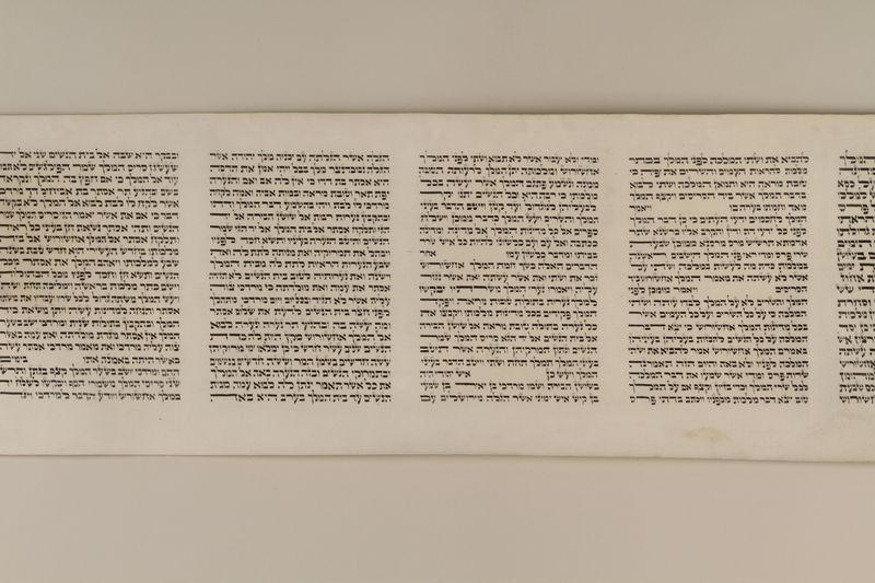 1992.8.23 front Megilat Ester