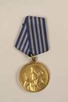 1993.167.7 front Medal of Honor awarded to Yugoslav partisans for bravery  Click to enlarge