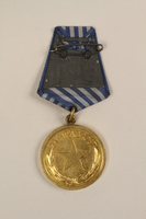 1993.167.7 back Medal of Honor awarded to Yugoslav partisans for bravery  Click to enlarge