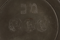 2012.456.2 detail Shallow pewter bowl with etched Hebrew owned by a German Jewish prewar emigre  Click to enlarge
