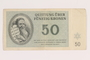Theresienstadt ghetto-labor camp scrip, 50 (funfzig) kronen note, from Jewish Hungarian inmates