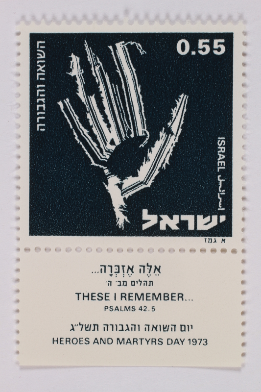 1993.21.1.162 front Postage stamp
