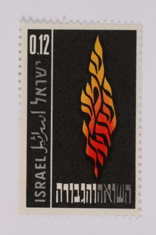 1993.21.1.166 front Postage stamp