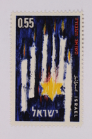 1993.21.1.167 front Postage stamp  Click to enlarge