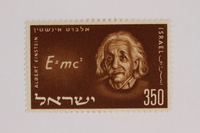 1993.21.1.19 front Postage stamp  Click to enlarge
