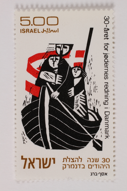 1993.21.1.28 front Postage stamp