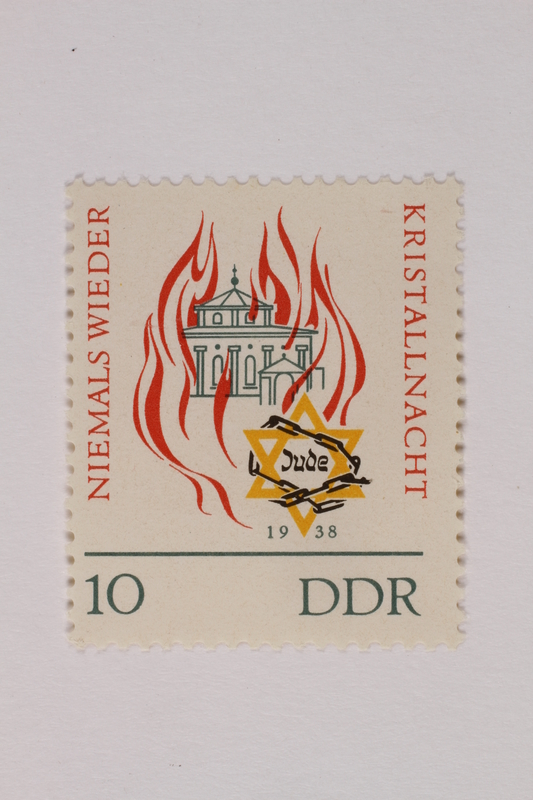 1993.21.1.5 front Postage stamp