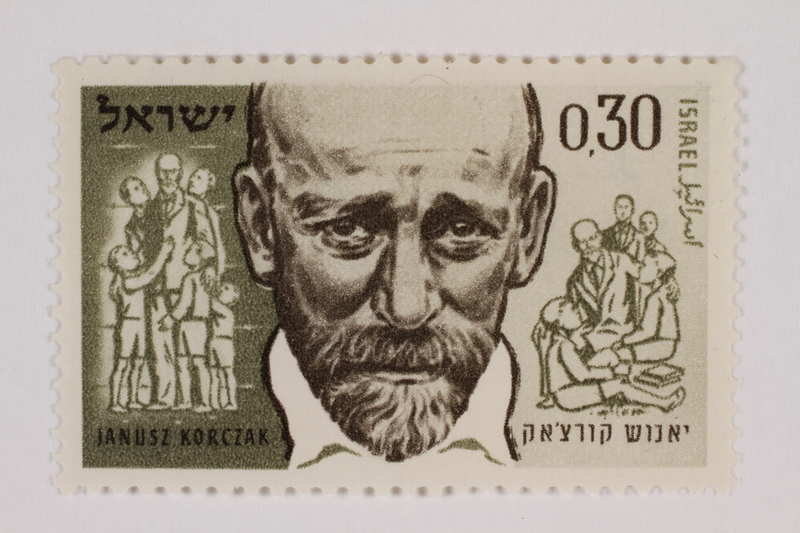 1993.21.1.82 front Postage stamp