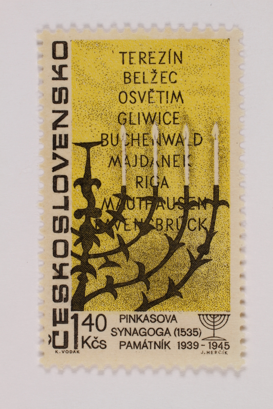 1993.21.1.89 front Postage stamp