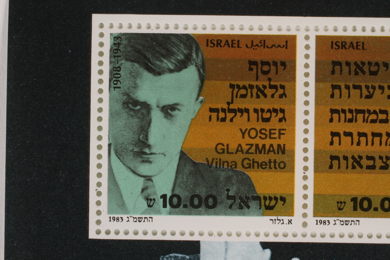 1993.21.3 a front Postage stamp