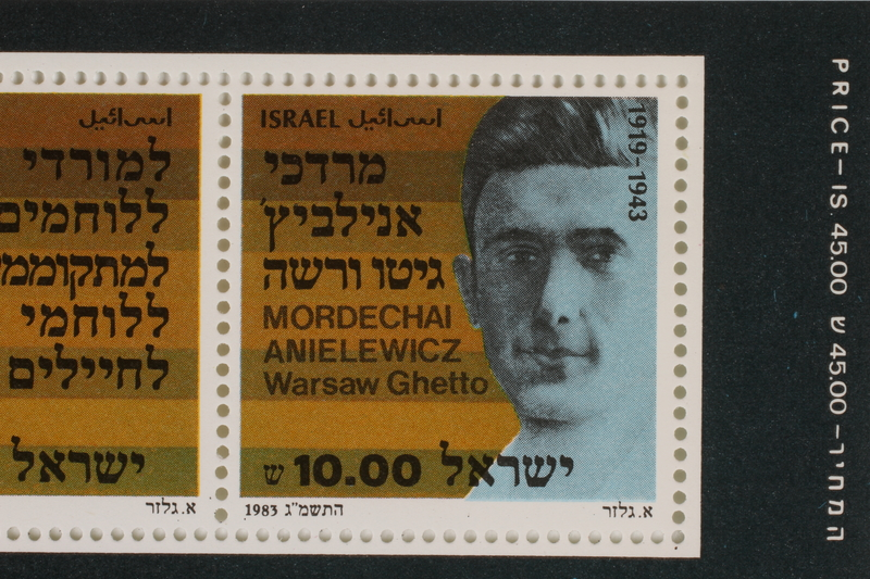 1993.21.3 c front Postage stamp
