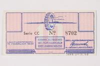 1988.64.8.28 back Westerbork transit camp voucher, 10 cent note  Click to enlarge
