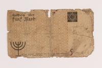 1988.68.1.8 back Łódź (Litzmannstadt) ghetto scrip, 5 mark note, acquired by a Jewish Polish survivor  Click to enlarge